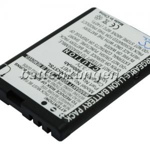 Batteri til Nokia N75