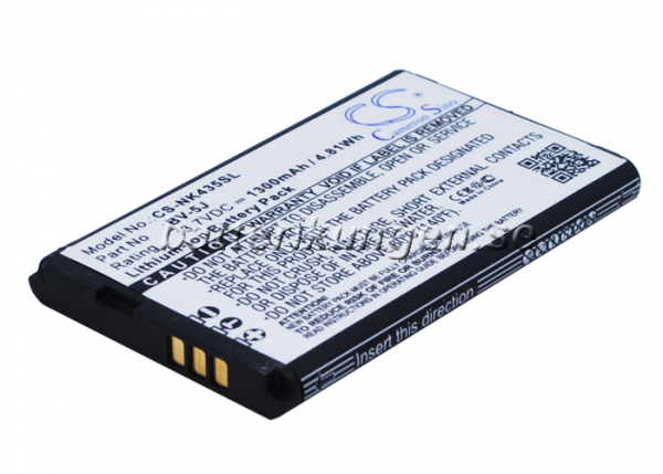 Batteri til Microsoft Lumia 435 mfl  - 1.300 mAh