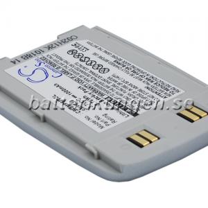 Batteri til Samsung SGH-P500 mfl