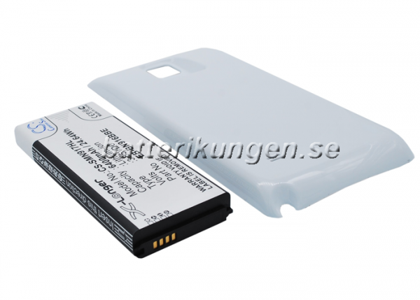 Batteri til Samsung Galaxy Note 4 mfl - 6.400 mAh - Vit