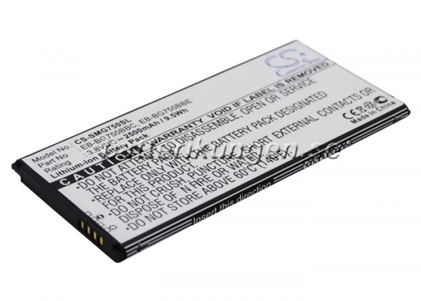 Batteri til Samsung Galaxy Mega 2 mfl - 2.500 mAh