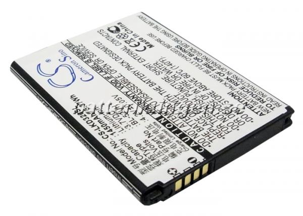 Batteri til LG Optimus  L70 mfl - 1.450 mAh