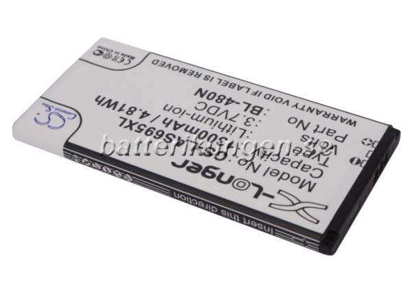Batteri til LG Optimus M+ mfl - 1.300 mAh