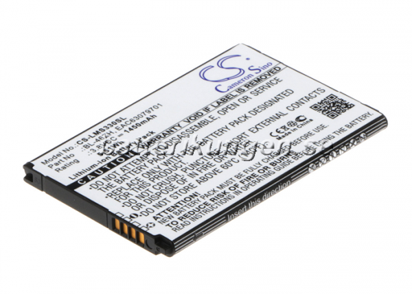 Batteri til LG AS330 mfl - 1.450 mAh