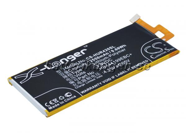 Batteri til Huawei Honor 4C mfl - 2.550 mAh