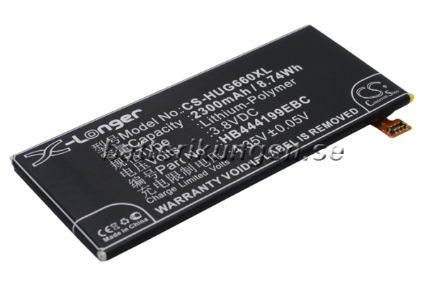 Batteri til Huawei Ascend G660 mfl - 2.300 mAh