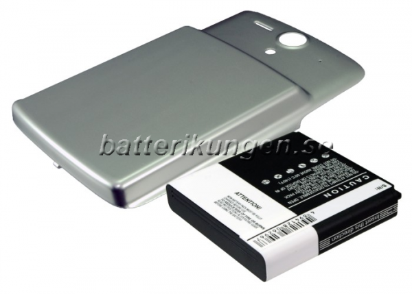 Batteri til Huawei Ascend U8815 mfl - 3.600 mAh - Silver