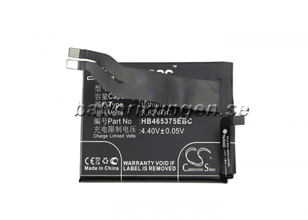 Batteri til Huawei Nova Plus mfl - 2.900 mAh