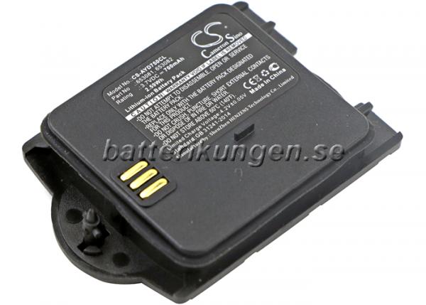 Batteri til Ericsson DT412 mfl - 700 mAh