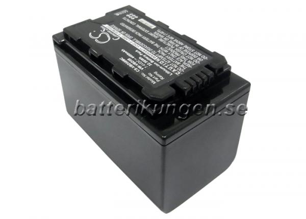 Batteri til Panasonic som ersätter VW-VBD58 - 4.400 mAh