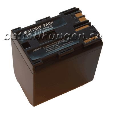 Batteri til Canon - BP-535