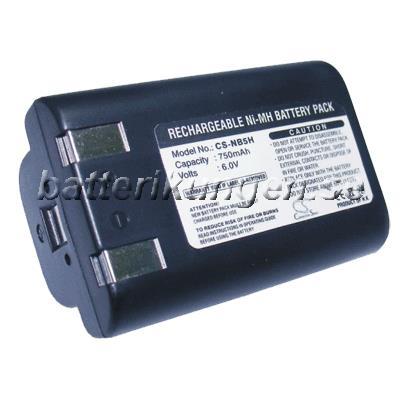 Batteri til Canon - NB-5H