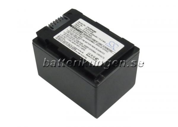 Batteri til Samsung som ersätter IA-BP420E