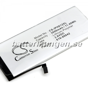 Batteri til Apple iPhone 6s Plus mfl - 3.000 mAh
