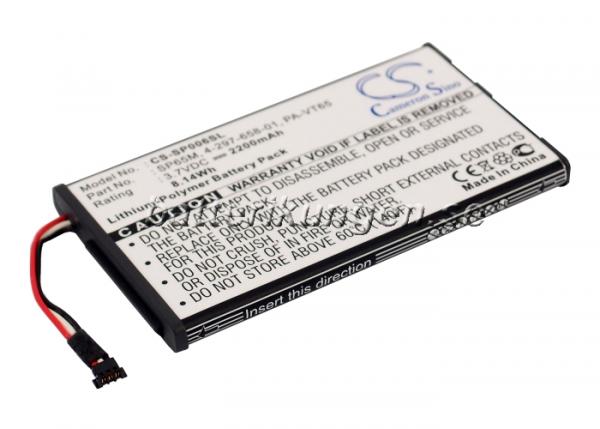 Batteri til Sony PS Vita mfl - 2.200 mAh