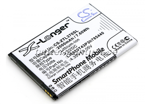 Batteri til ZTE Blade L2 Plus mfl - 2.000 mAh