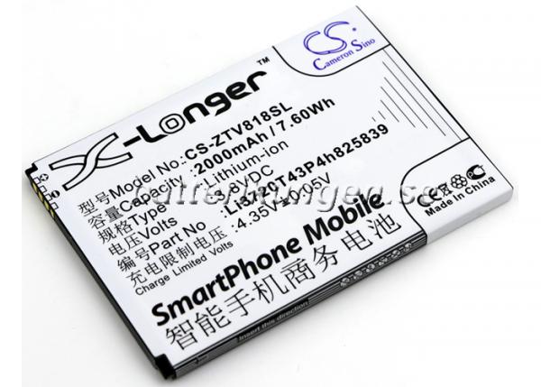 Batteri til ZTE Blade Q Maxi - 2.000 mAh