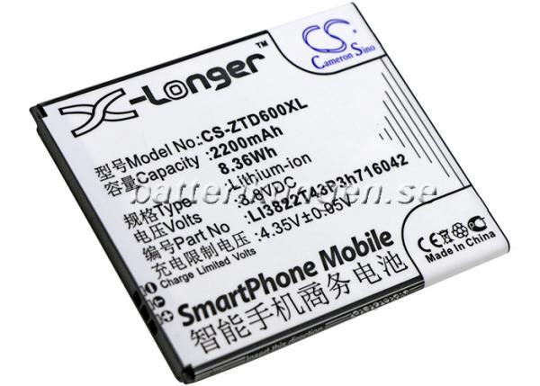 Batteri til ZTE Blade D6 mfl - 2.200 mAh