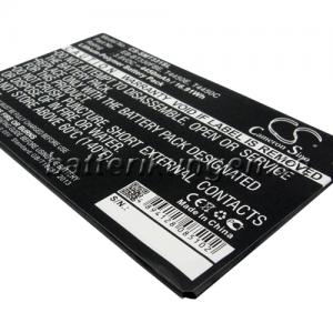 Batteri til Samsung Galaxy Tab 4 mfl  - 4.450 mAh