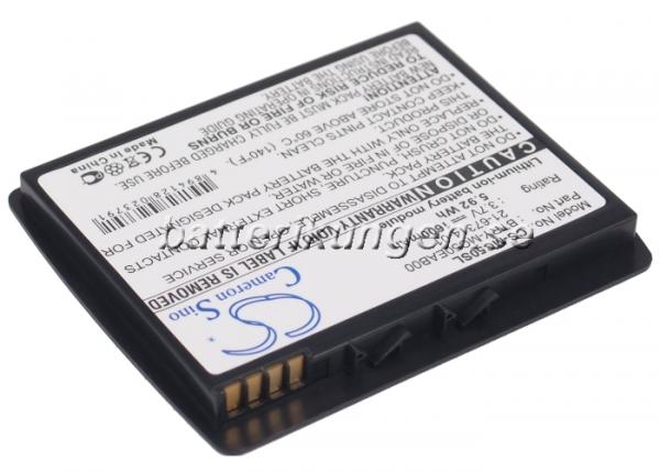 Batteri til Symbol MC50 mfl - 1.600 mAh
