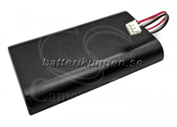 Batteri til Logitech UE310 mfl