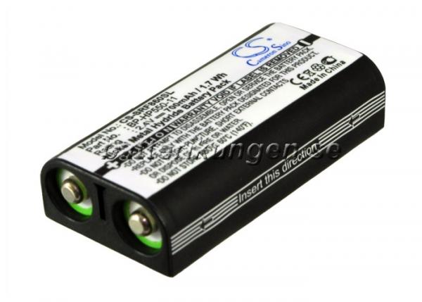 Batteri til Sony MDR-RF860 mfl