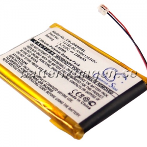 Batteri til Jabra Pro 9460 mfl