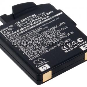 Batteri til Sennheiser 450 Travel mfl - 300 mAh