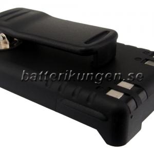 Batteri til Icom IC-F50 mfl - 1.800 mAh