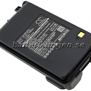 Batteri til Icom IC-3101 mfl - 2.600 mAh