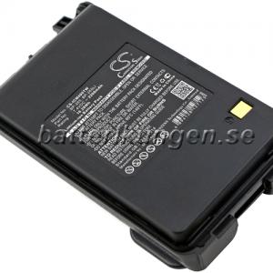 Batteri til Icom IC-3101 mfl - 2.200 mAh