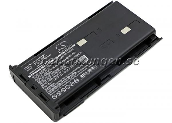 Batteri til Kenwood TK-2100 mfl - 1.800 mAh