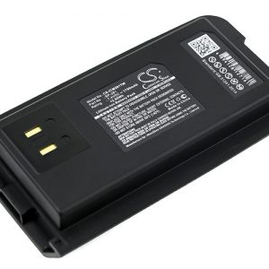 Batteri til Icom IC-DP2 mfl - 1.750 mAh