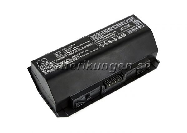 Batteri til Asus G750 mfl - 4.800 mAh