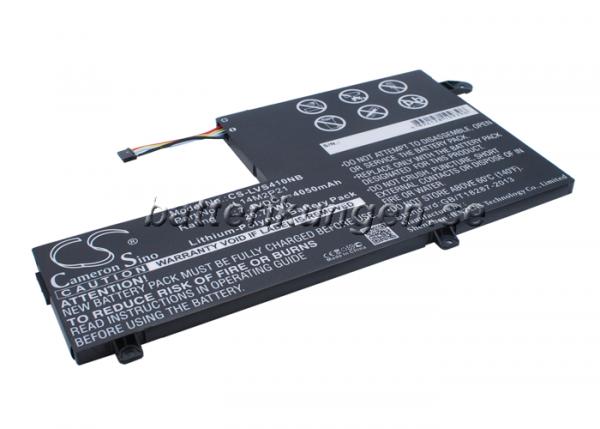 Batteri til Lenovo S41 mfl - 4.050 mAh
