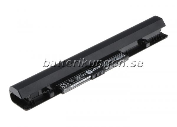 Batteri til Lenovo IdeaPad S210 mfl - 2.150 mAh