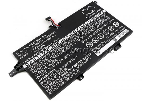 Batteri til Lenovo K41-70 mfl - 8.100 mAh