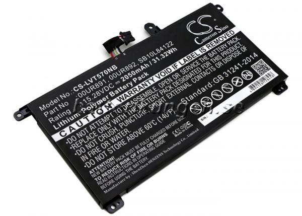 Batteri til Lenovo Thinkpad T570 mfl - 2.050 mAh